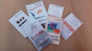 Бумажные книги – успейте на остатки!